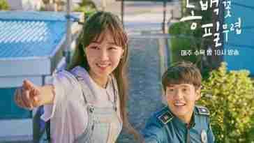 drama kore 2019