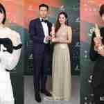 baeksang arts awards 2020