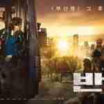 film korea peninsula train to busan 2