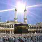 cara menentukan arah kiblat Rashdul Qiblah