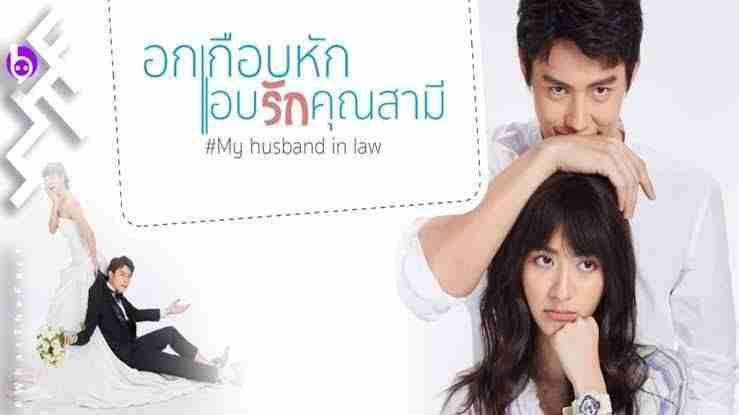 Download drama Thailand
