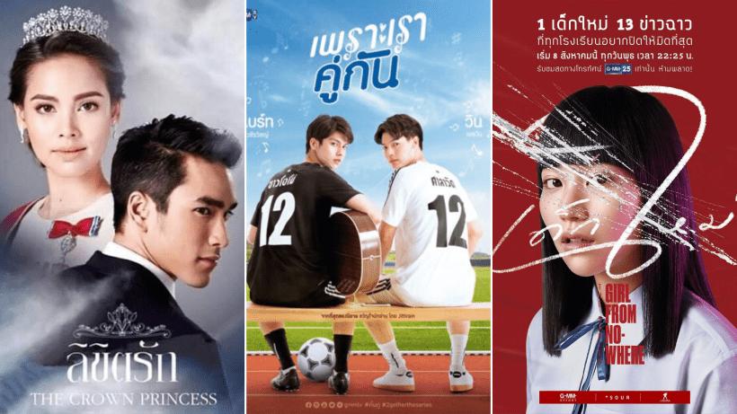 Puluhan Situs Download Drama Thailand Sub Indo Gratis Woke Id