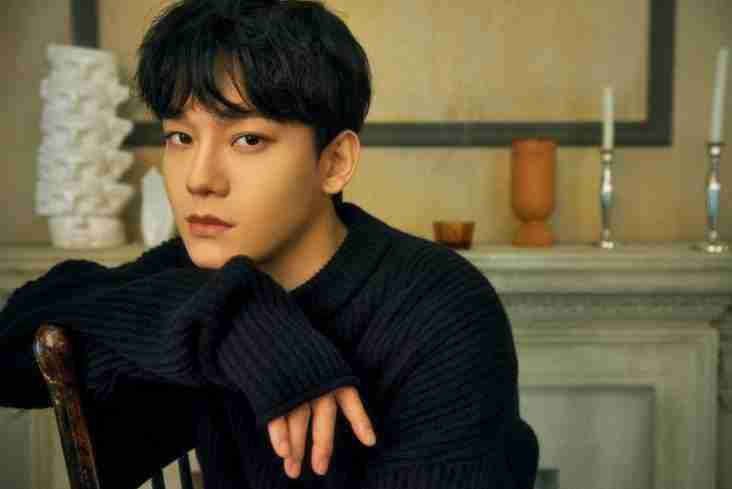 Lirik Hello Chen EXO