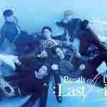 lirik lagu breath got7