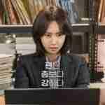 nonton drama korea hush sub indo