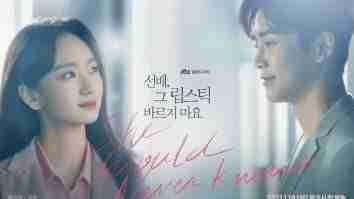 nonton she would never know