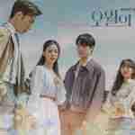 nonton drama korea youth of may sub indo
