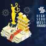 seoul music awards 2021