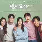 nonton drama korea be a meal a good supper sub indo gratis