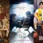 drama korea terbaru netflix januari