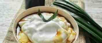 resep cara membuat bubur sumsum