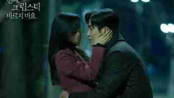 Lirik Leave Me Ben soundtrack drama korea she would never know