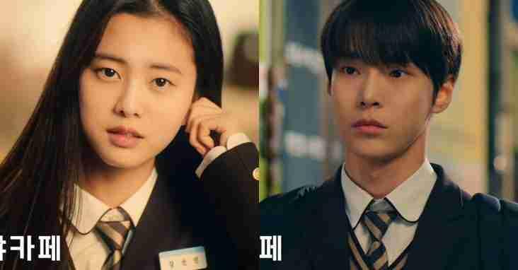 nonton drama korea Cafe Midnight Season 3: The Curious Stalker