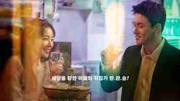 nonton film korea double patty