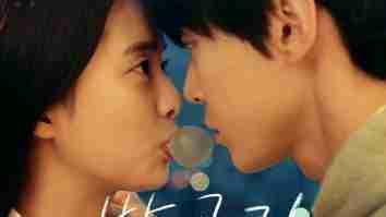 Lirik Night Air Doyoung NCT
