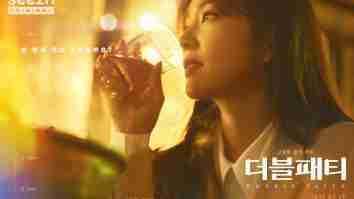 Lirik Lagu A White Night Irene Red Velvet Soundtrack Double Patty