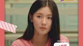 Lirik lagu Dreaming About You Miyeon