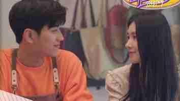 Lirik Lagu Think About You PL ost drama korea replay