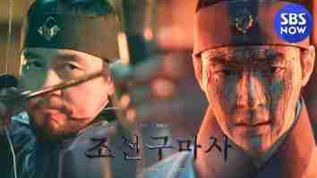 nonton serial drama korea joseon exorcist sub indo gratis