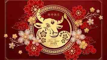 gambar ucapan selamat tahun baru imlek 2021 bergerak