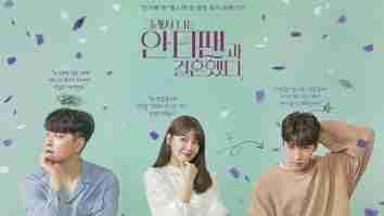 nonton drama korea so i married an anti-fan sub indo