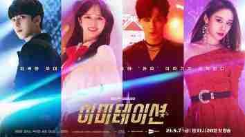 nonton drama korea imitation sub indo