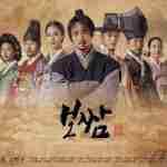 nonton drama korea bossam: steal the fate