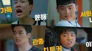 nonton drama korea racket boys sub indo di situs streaming gratis