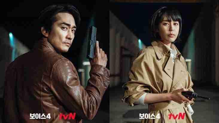 nonton drama korea voice season 4 sub indo