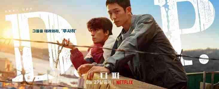 nonton drama korea d.p. subtitle indonesia