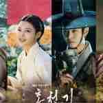 nonton drama korea lovers of the red sky sub indo