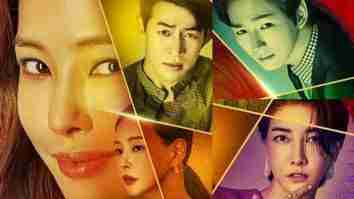 nonton drama korea one the woman sub indo gratis