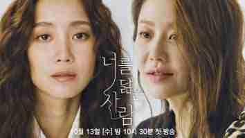 nonton drama korea Reflection of You sub indo gratis