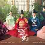 nonton drama korea the king's affection sub indo