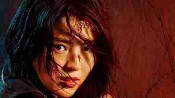 nonton serial drama korea my name